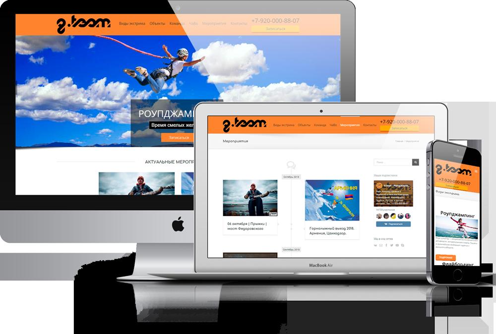 создание и продвижение сайтов в Нижнем Новгороде gteam